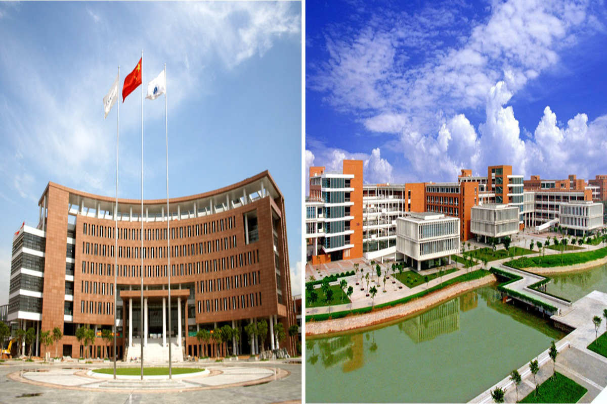 South China University of Technology (SCUT)